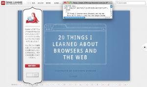 HTML5のDOCTYPE宣言