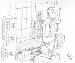 松尾芭蕉が旅立った採茶庵(さいとあん)跡