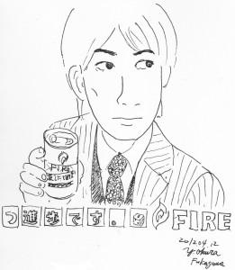 今朝の手描きスケッチ「ファイアの人」