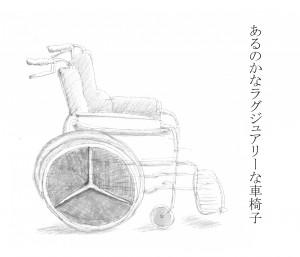 スケッチ俳句
