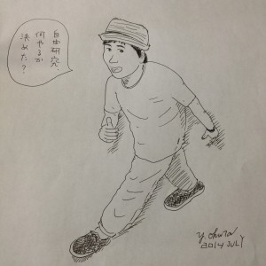ボールペン画「自由研究」