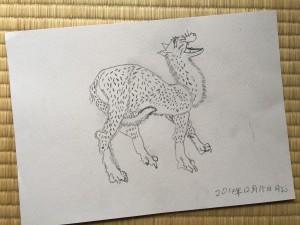 北斎の狼(模写)
