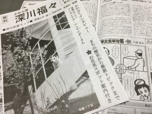 20170417_fukapuku46
