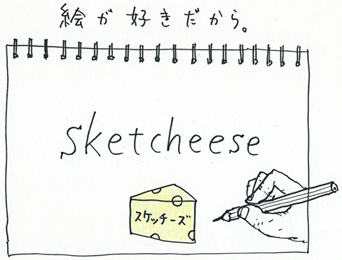 sketcheese_top_illustration